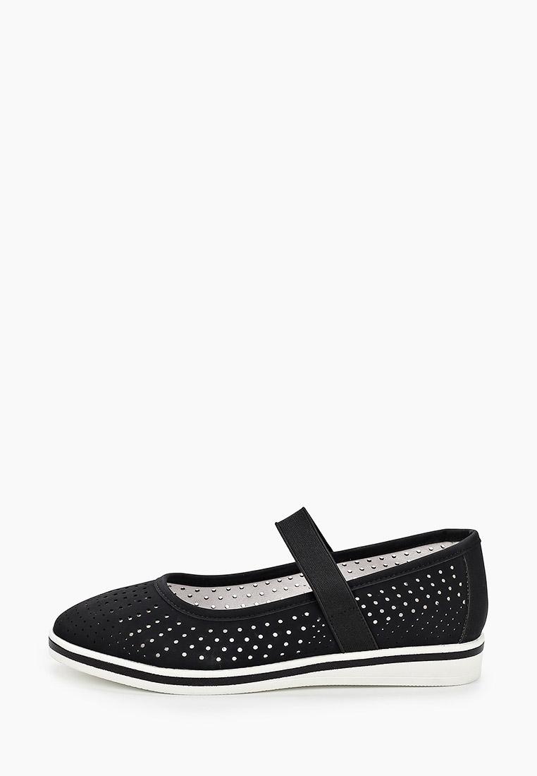 Обувь для девочек Keddo (Кеддо) 508295/10