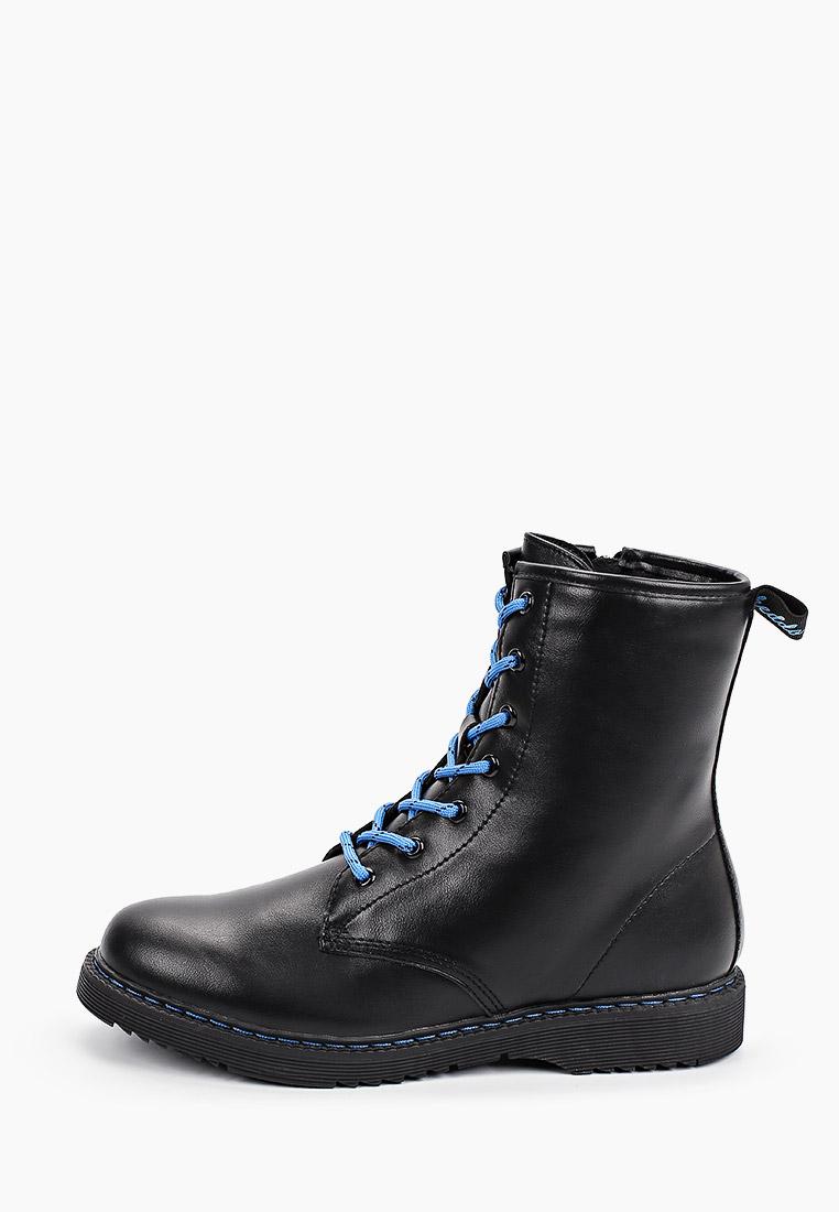 Ботинки для девочек Keddo (Кеддо) 508133/16