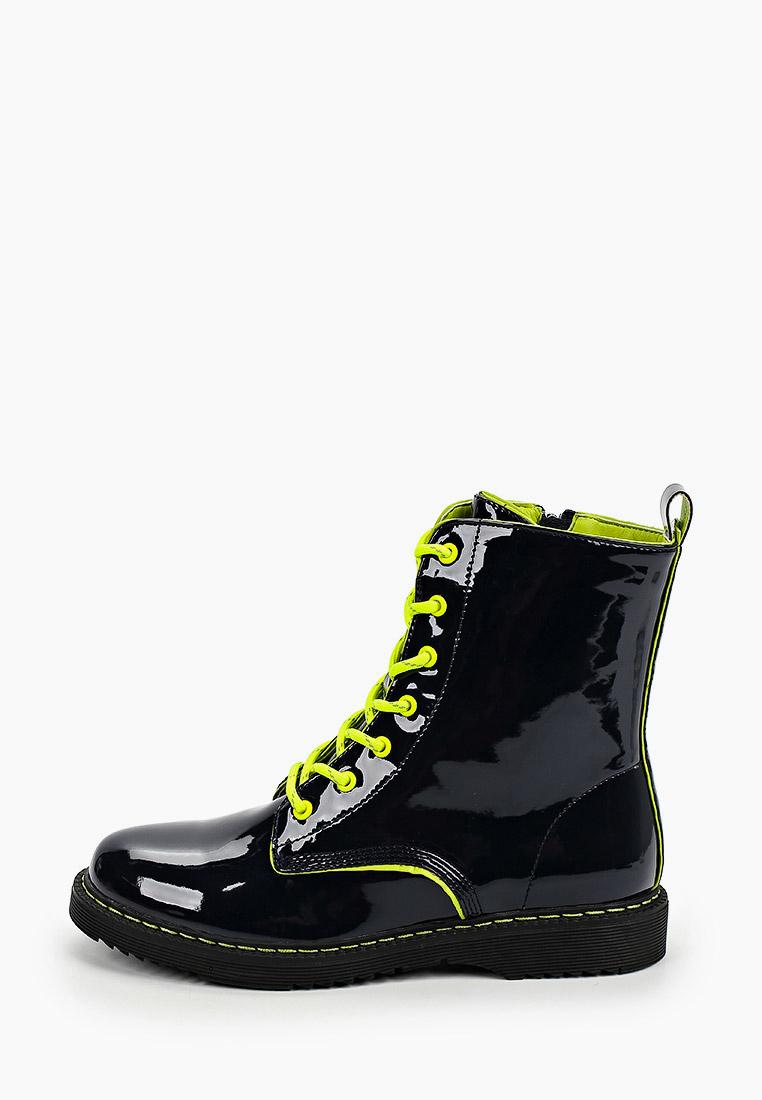 Ботинки для девочек Keddo (Кеддо) 508133/17