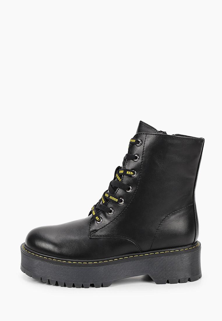 Ботинки для девочек Keddo (Кеддо) 508258/02