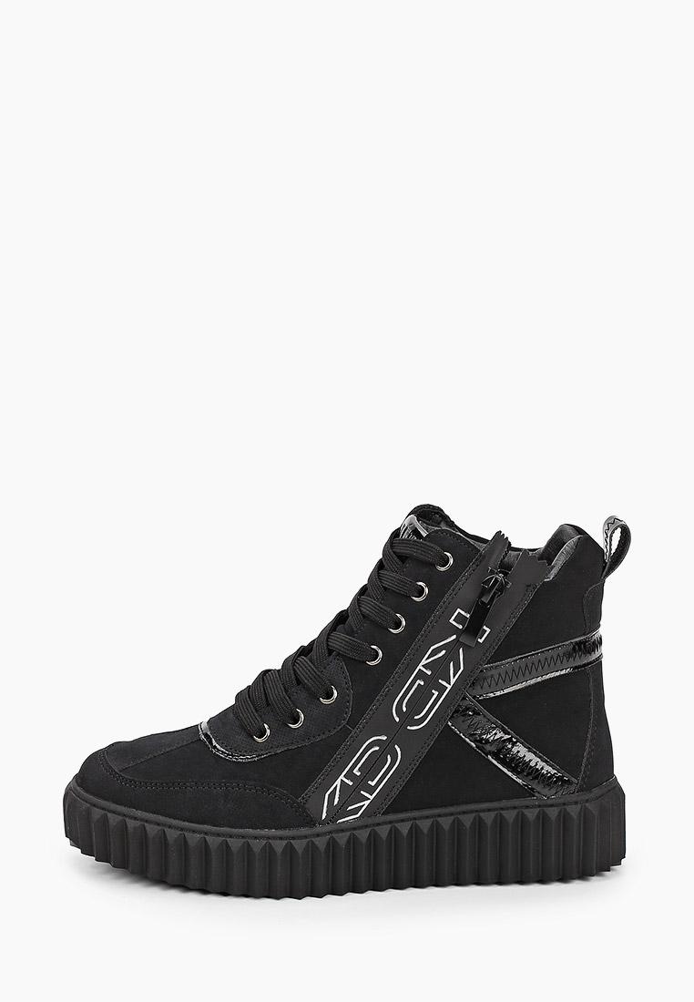 Ботинки для девочек Keddo (Кеддо) 508578/01