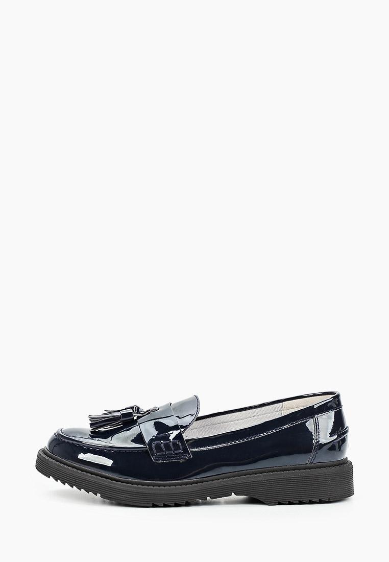 Туфли для девочек Keddo (Кеддо) 508133/05