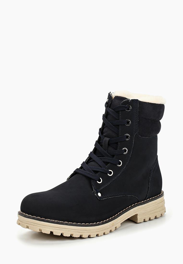 Ботинки для мальчиков Keddo (Кеддо) 588127/20-03