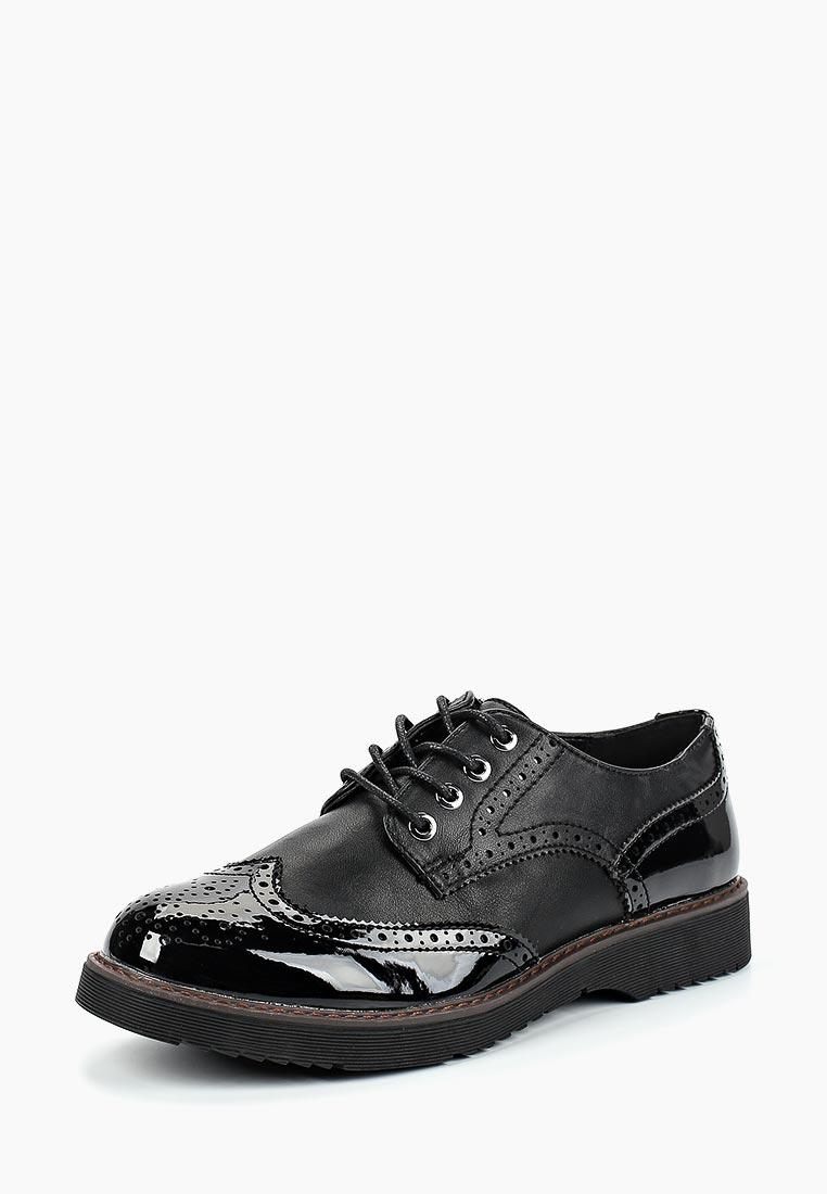 Женские ботинки Keddo (Кеддо) 888133/05-02