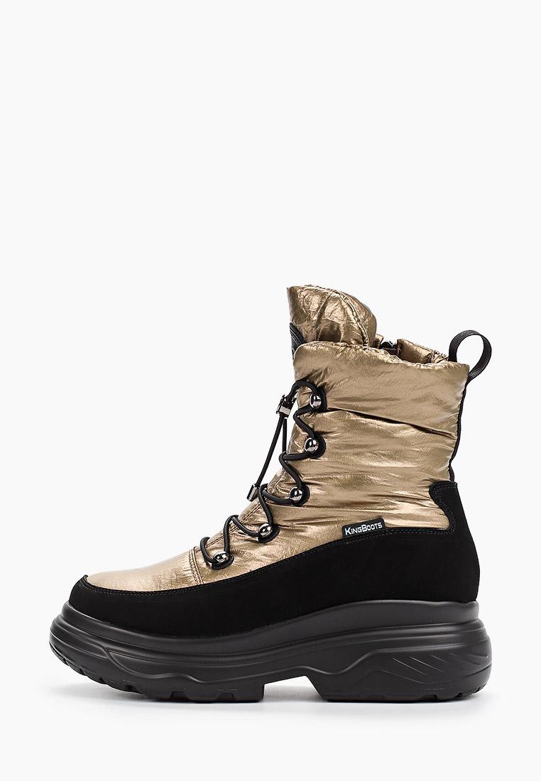 Женские дутики King Boots KB658GL