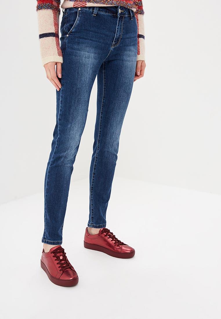 Женские джинсы Kiss Pink B002-bh6946