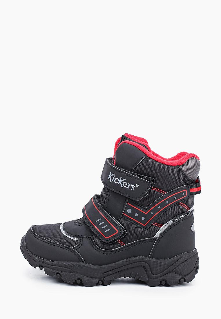 Ботинки для мальчиков KicKers 830190-10