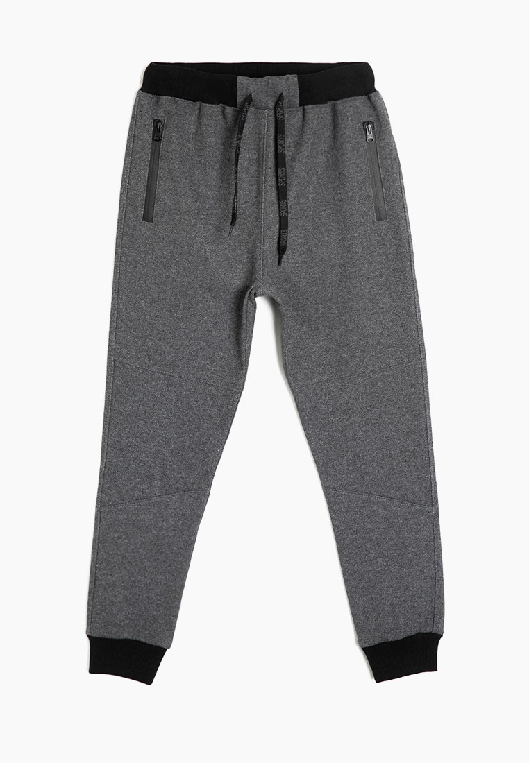 Спортивные брюки для мальчиков Koton 0YKB46655TK