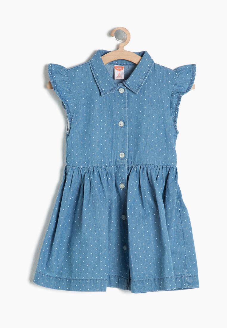 Повседневное платье Koton 7YMG87275OD