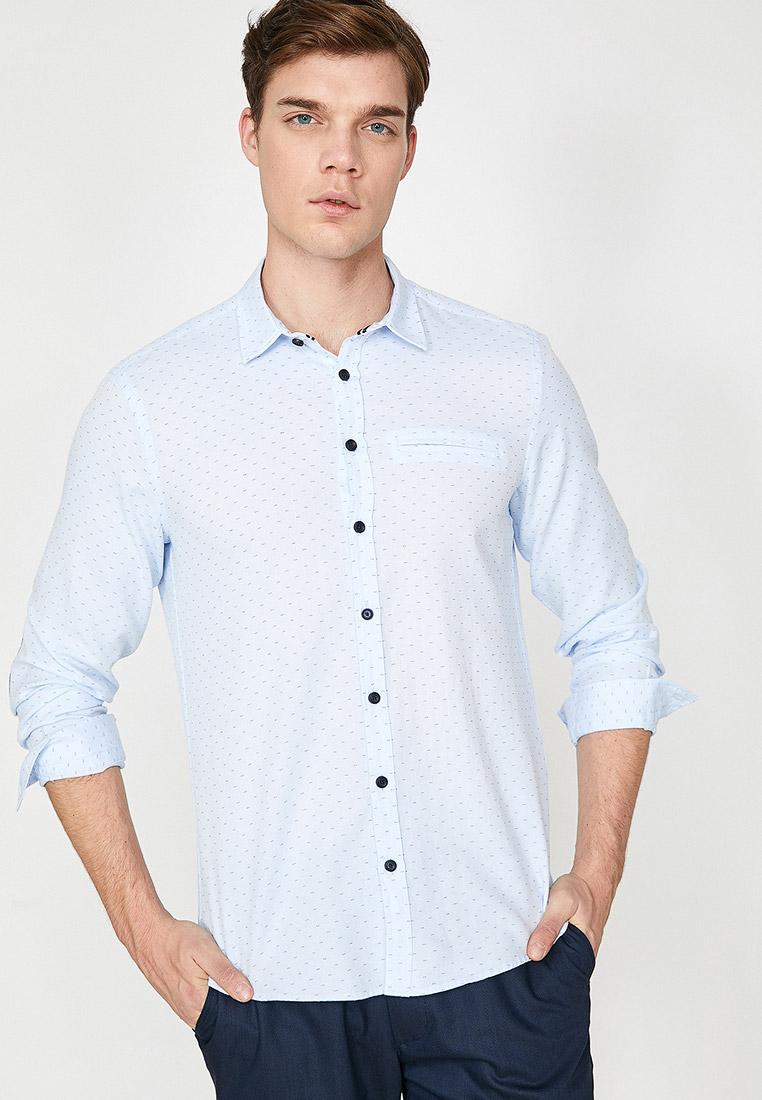 Рубашка с длинным рукавом Koton 9YAM61582BW