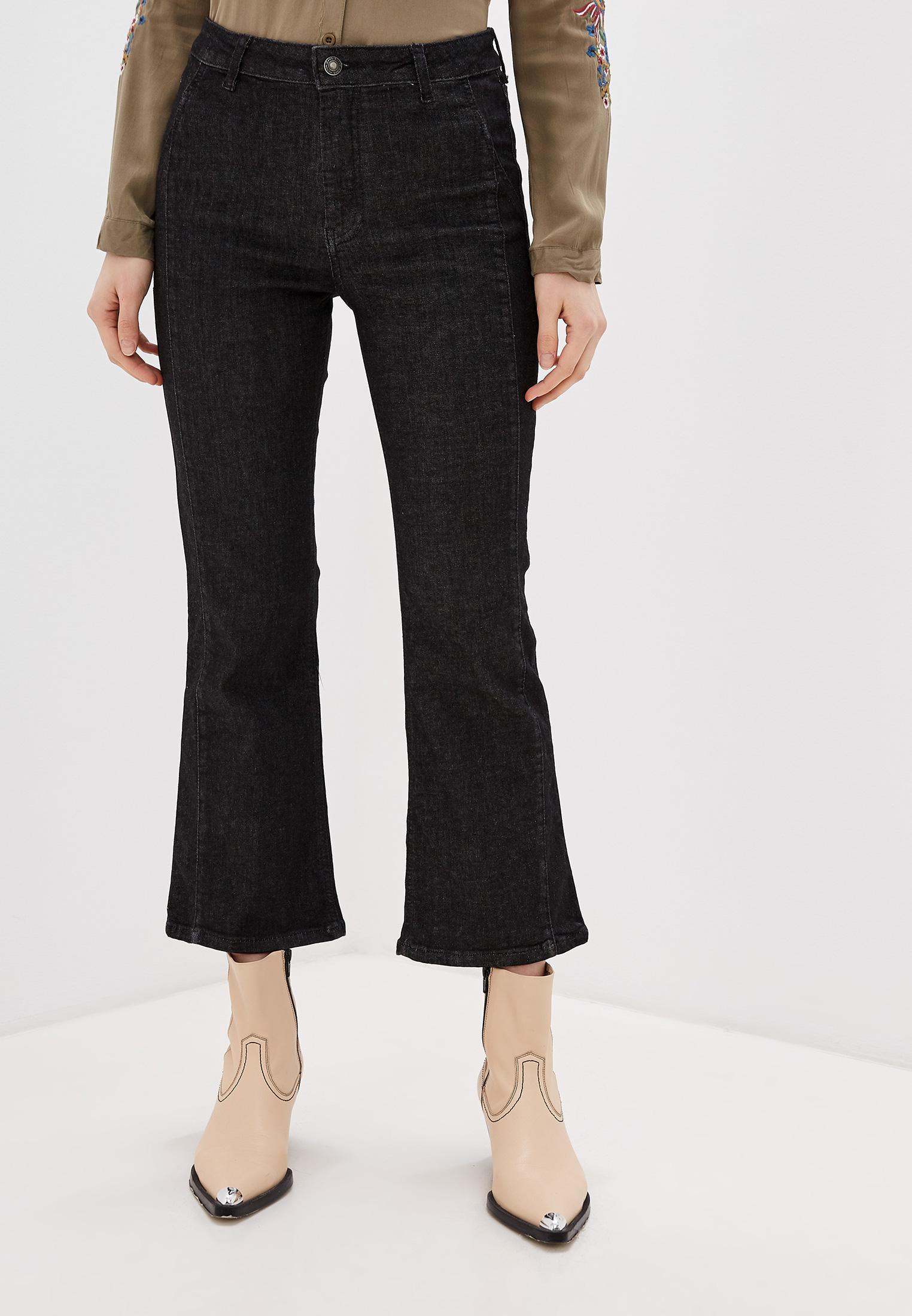 Прямые джинсы Koton 0KAK47220MD