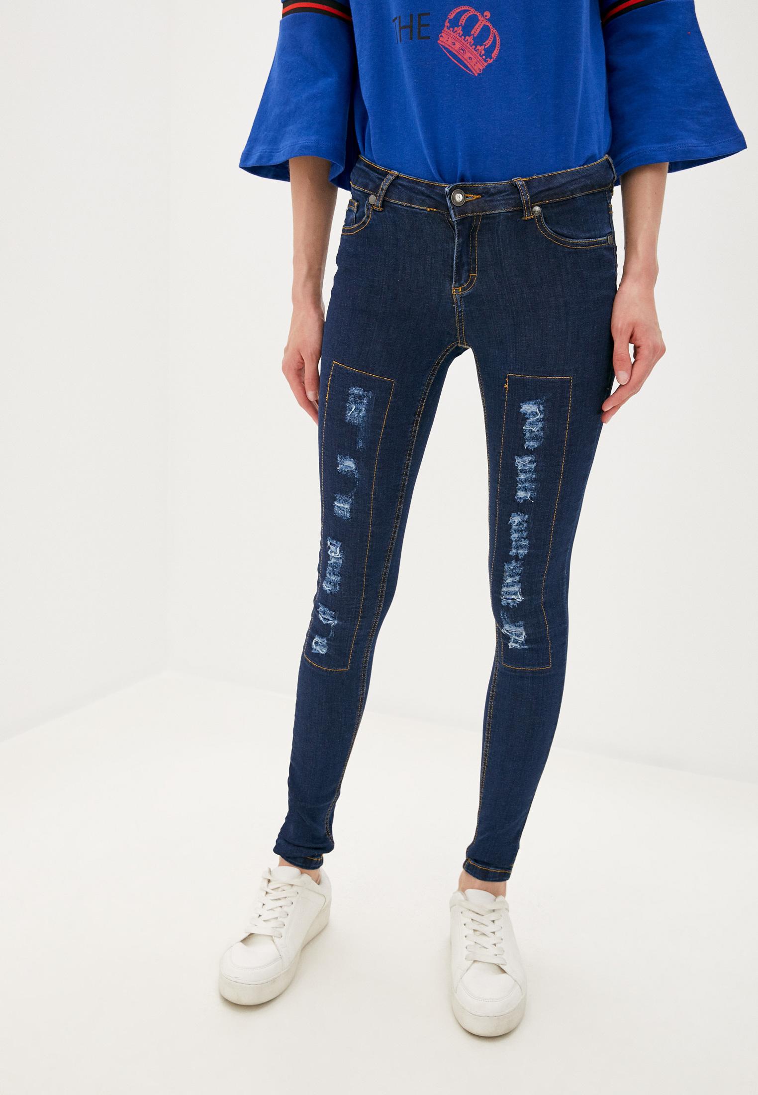 Зауженные джинсы Koton 7KAL46976OD