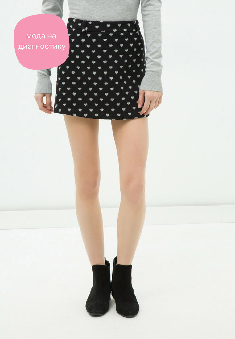 Узкая юбка Koton 6KAL71555JW