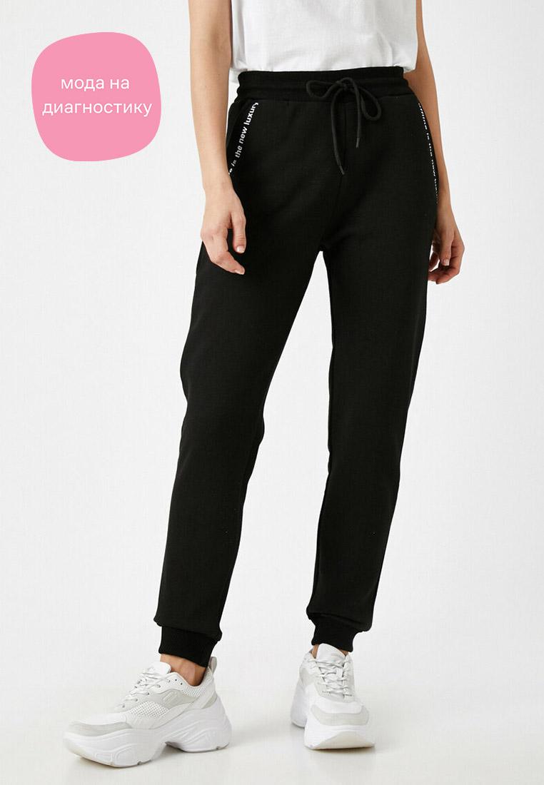 Женские спортивные брюки Koton 1KAL48504IK