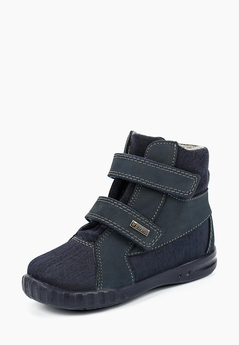 Ботинки для мальчиков Котофей 352151-31