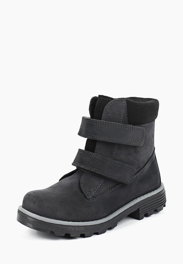 Ботинки для мальчиков Котофей 552042-31