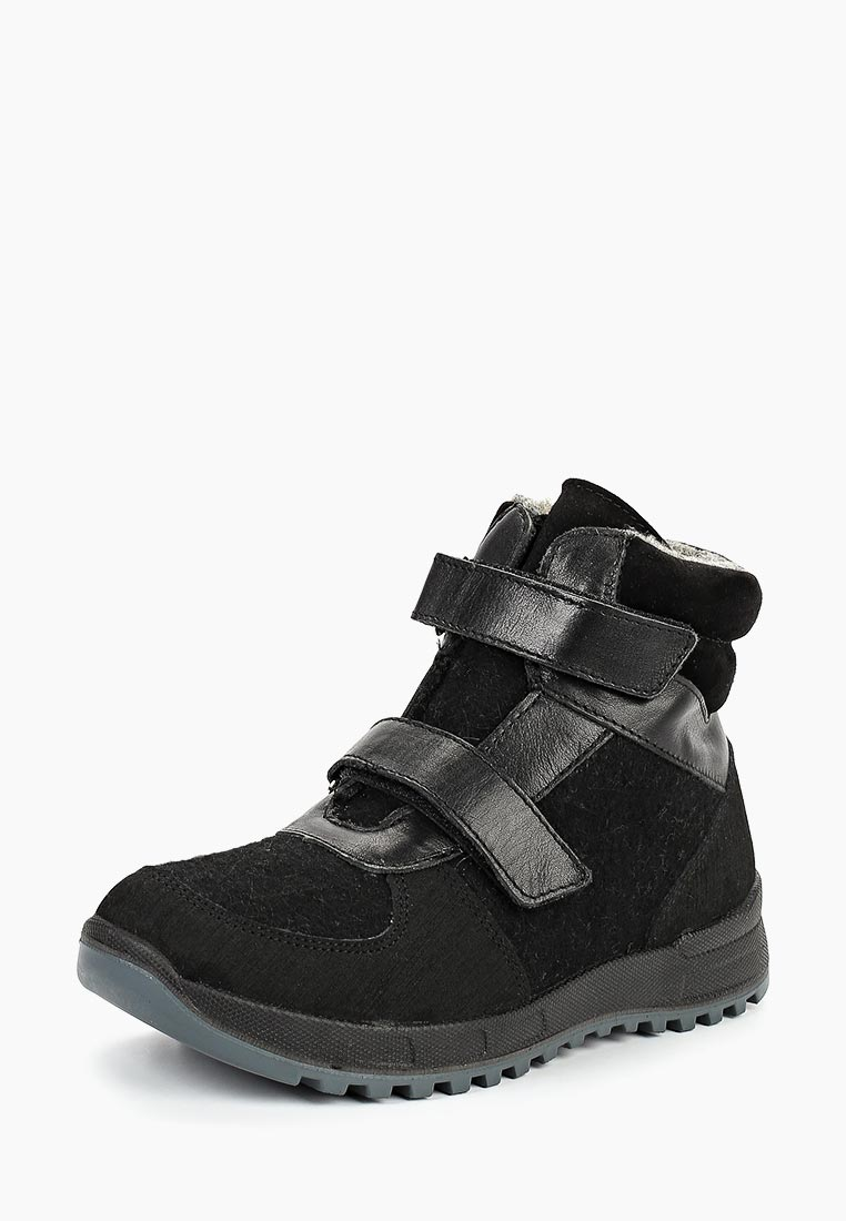 Ботинки для мальчиков Котофей 657003-41