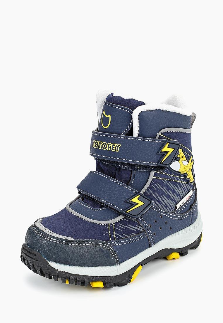 Ботинки для мальчиков Котофей 254950-43