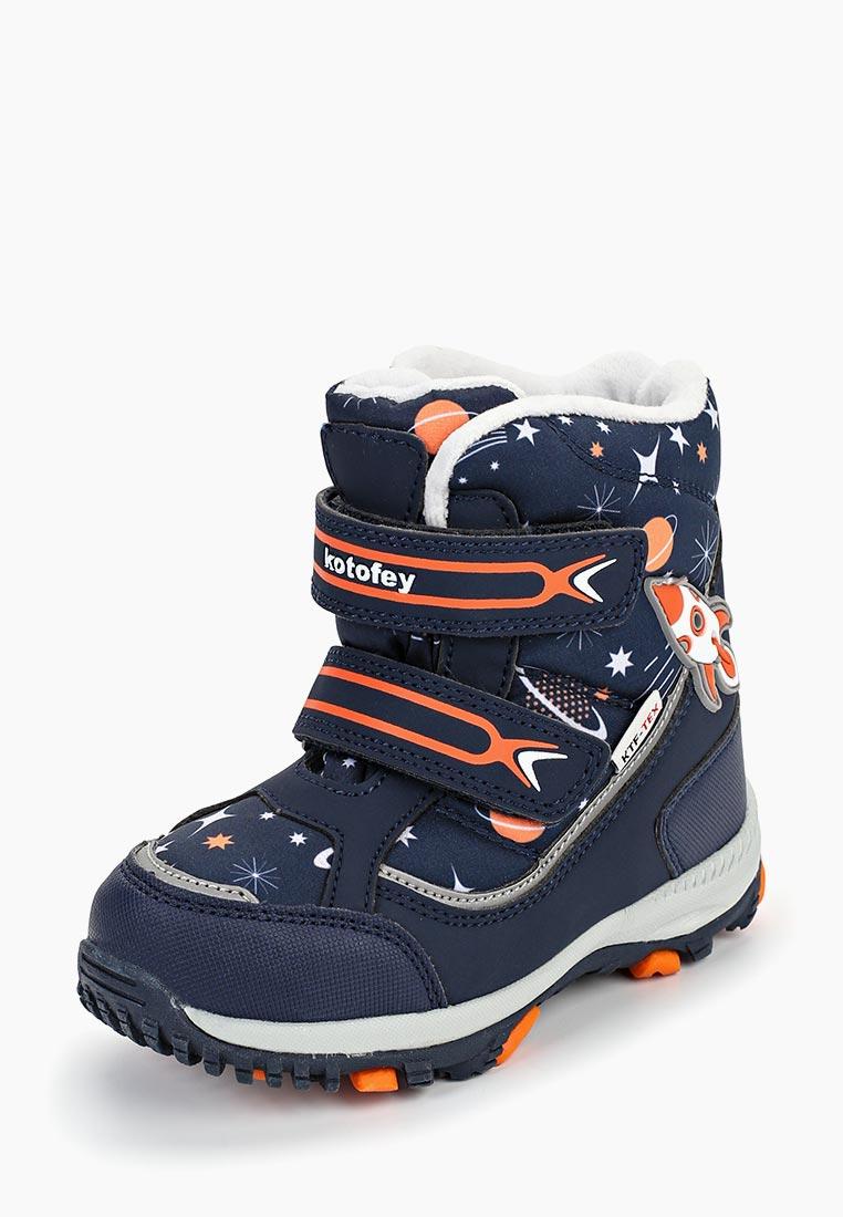 Ботинки для мальчиков Котофей 254959-43