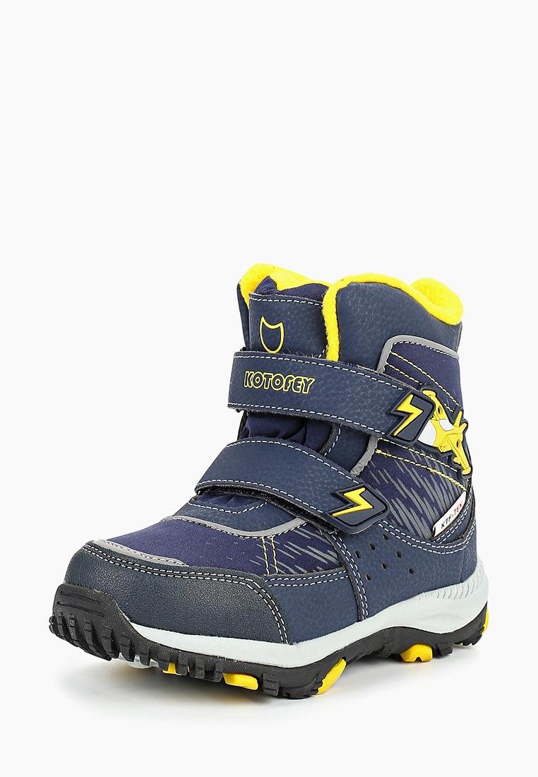 Ботинки для мальчиков Котофей 454977-45