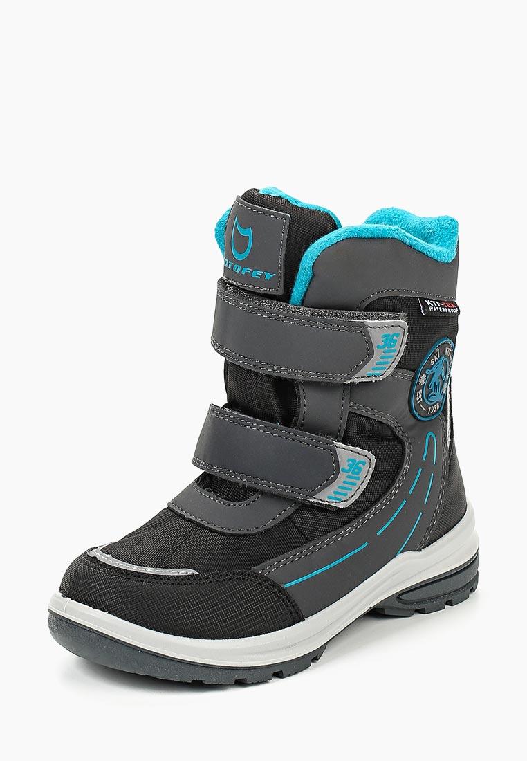 Ботинки для мальчиков Котофей 454985-42