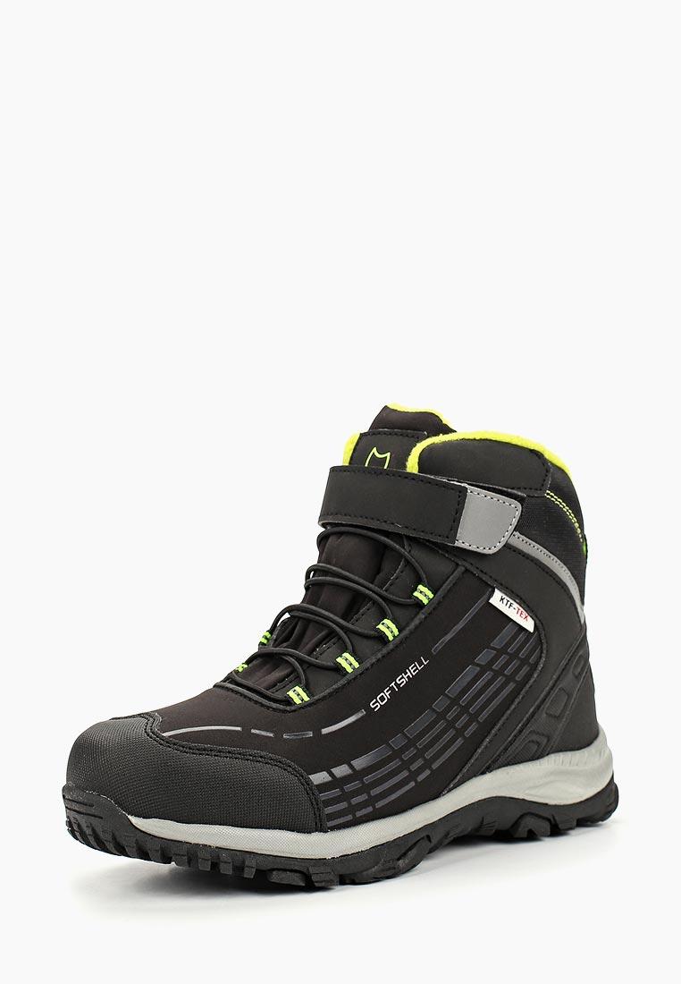 Ботинки для мальчиков Котофей 654939-43