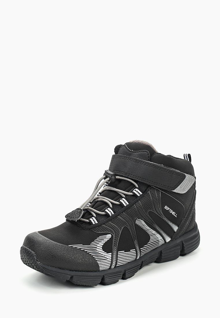 Ботинки для мальчиков Котофей 654971-41