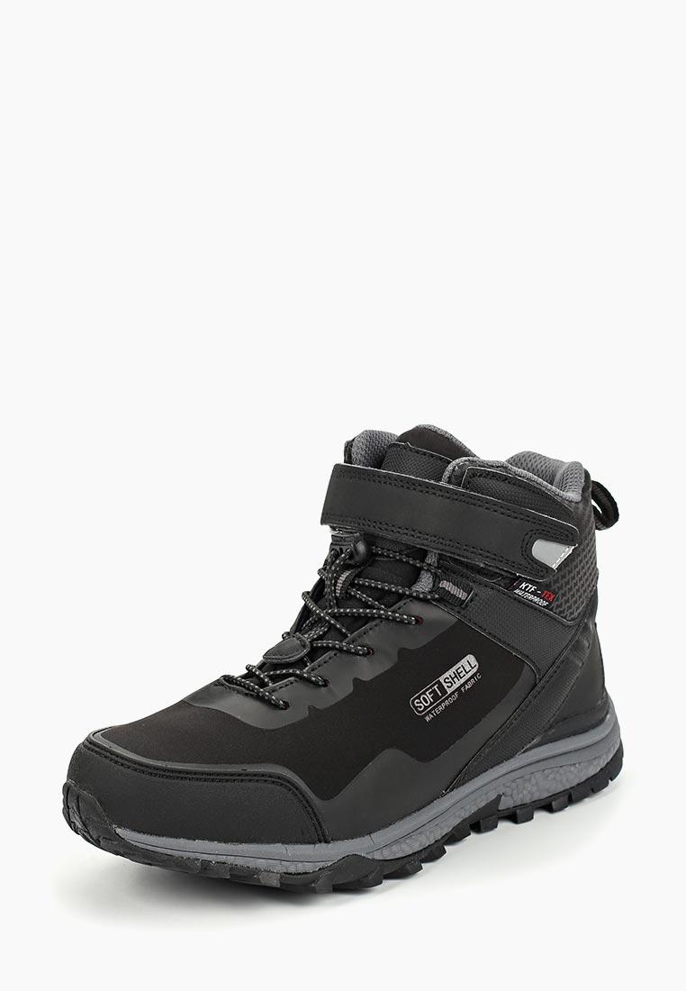 Ботинки для мальчиков Котофей 754935-42