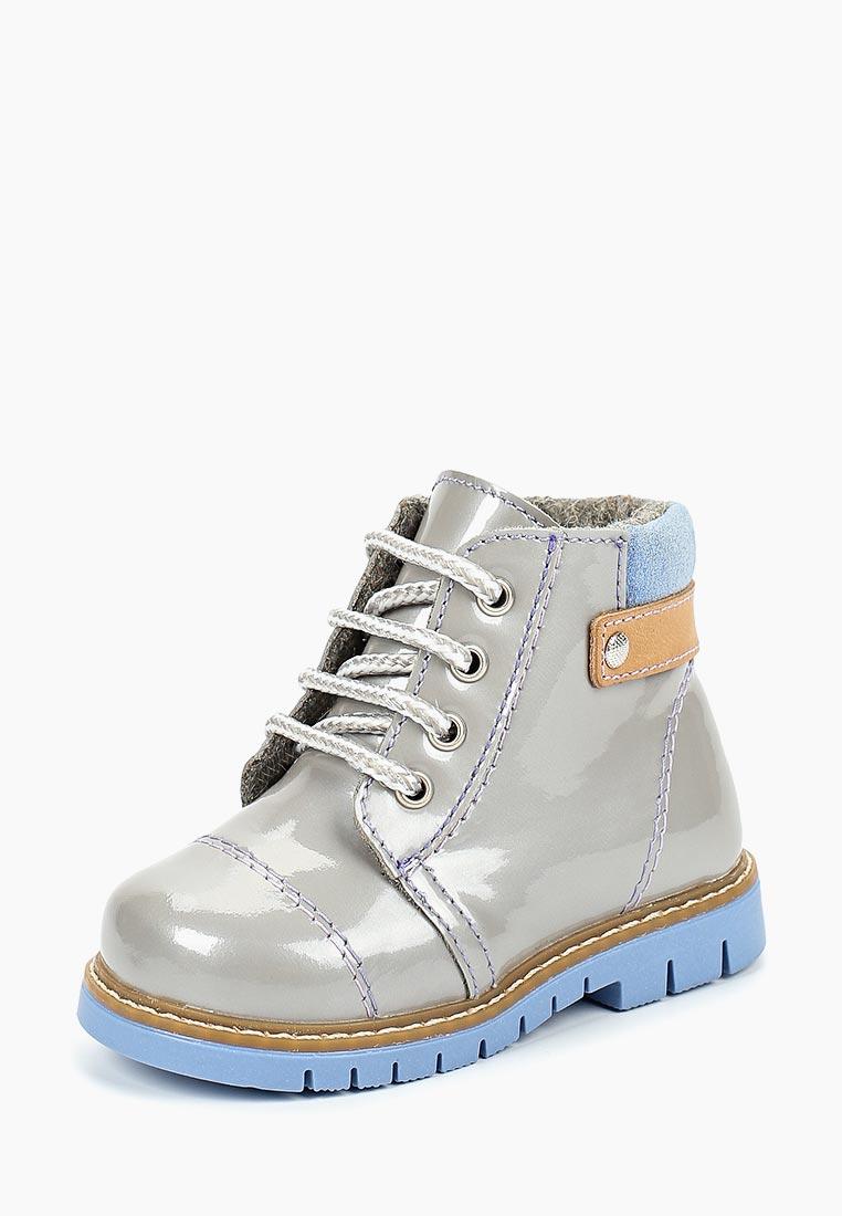 Ботинки для мальчиков Котофей 152209-31