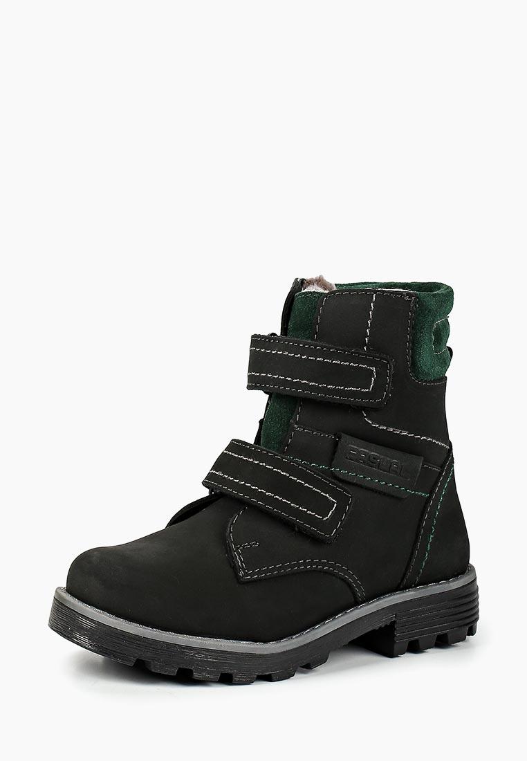 Ботинки для мальчиков Котофей 552064-52