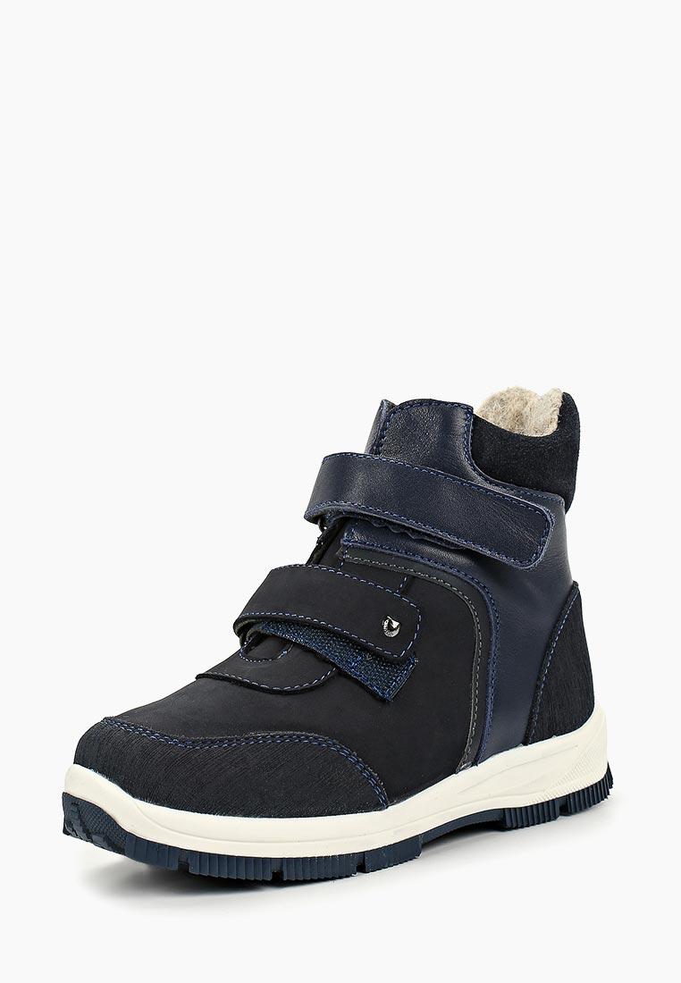 Ботинки для мальчиков Котофей 552131-51