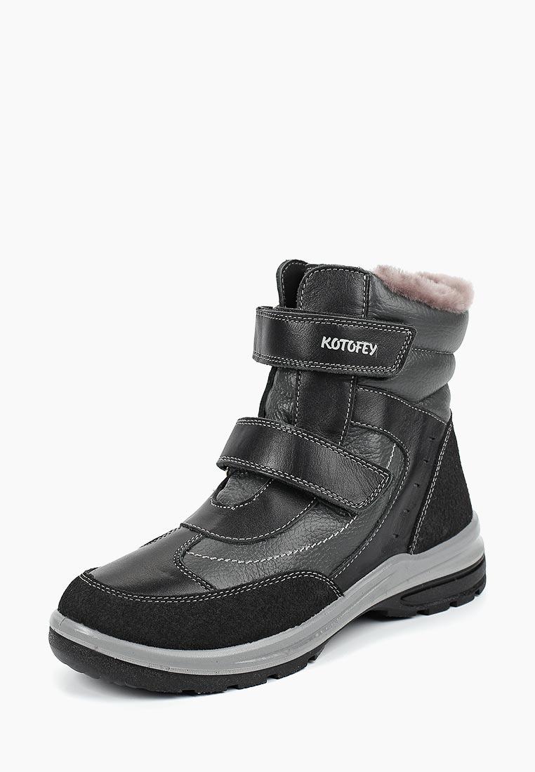 Ботинки для мальчиков Котофей 752097-52