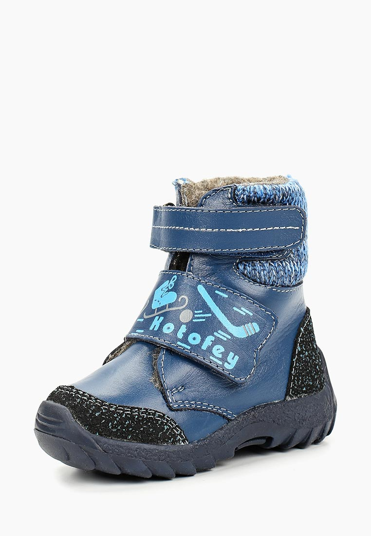 Ботинки для мальчиков Котофей 152186-41