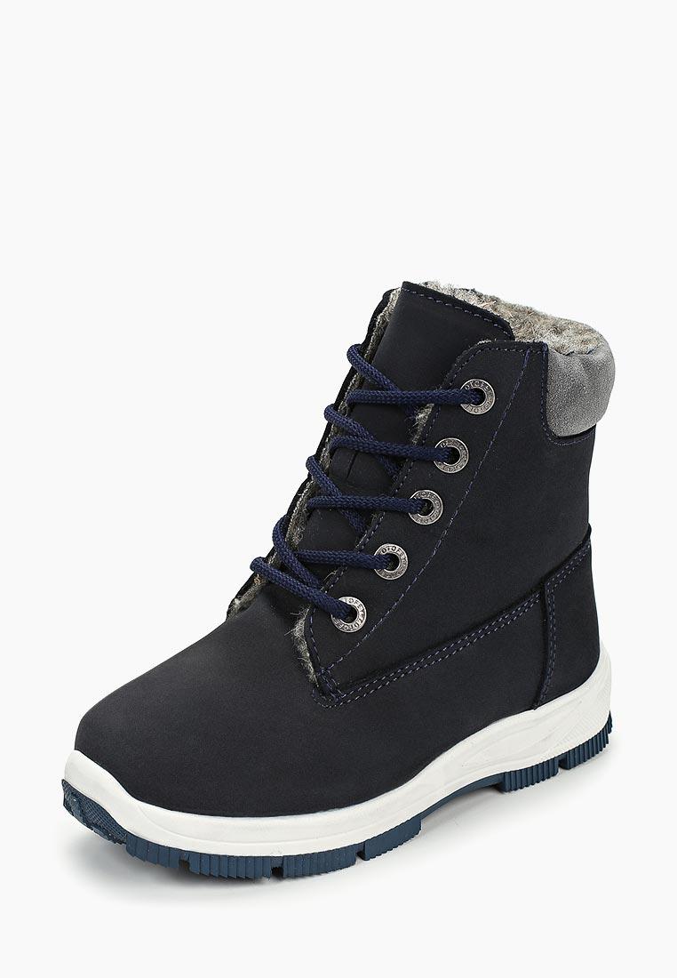 Ботинки для мальчиков Котофей 352203-41