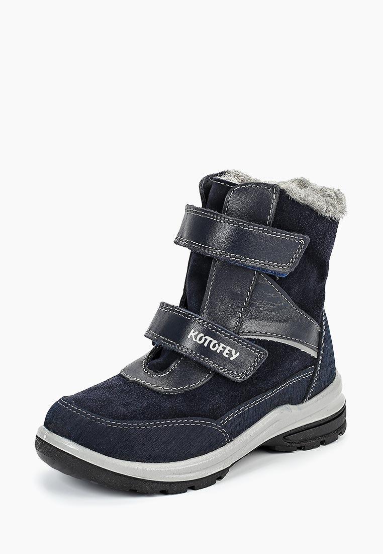 Ботинки для мальчиков Котофей 452098-42