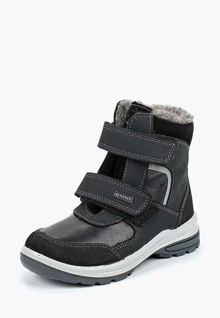 Ботинки для мальчиков Котофей 452100-42