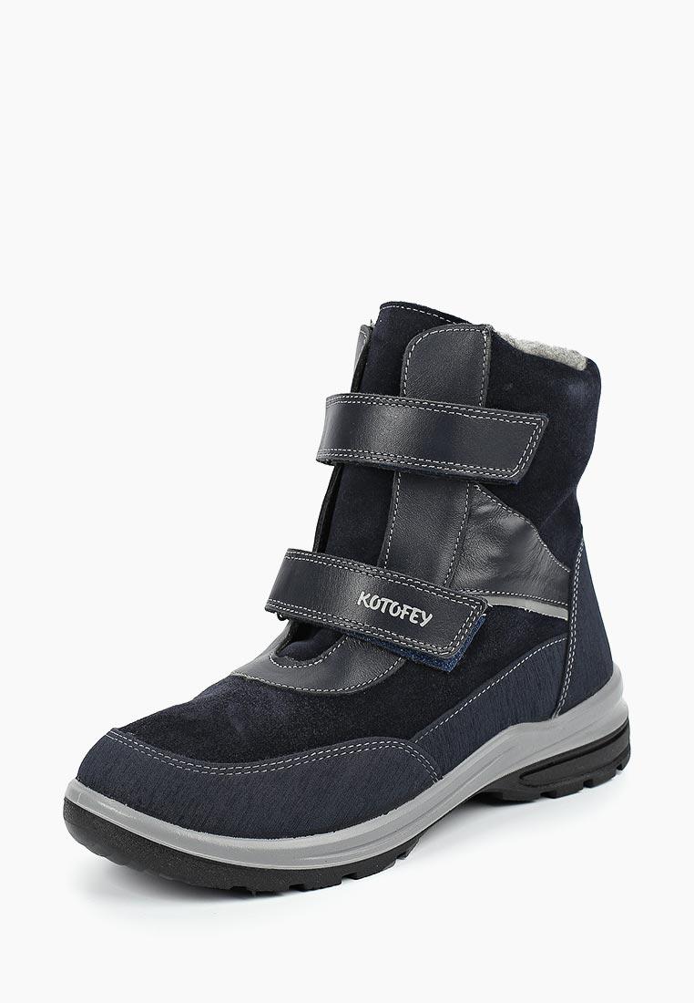 Ботинки для мальчиков Котофей 752094-42
