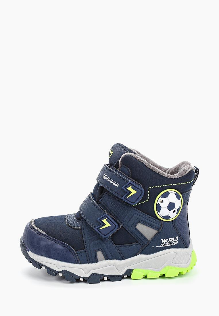 Ботинки для мальчиков Котофей 254969-42