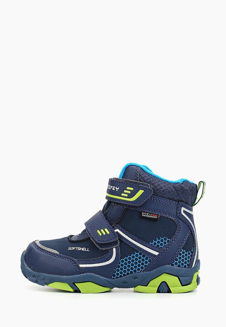Ботинки для мальчиков Котофей 454996-41