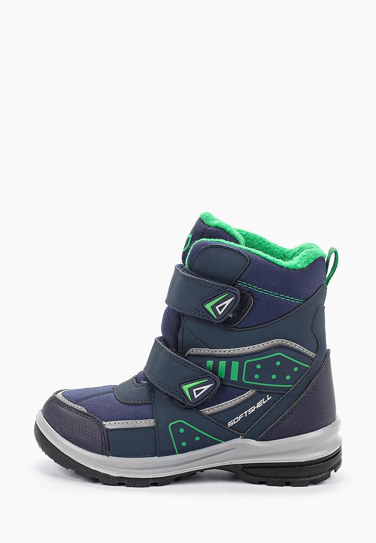 Ботинки для мальчиков Котофей 654983-42