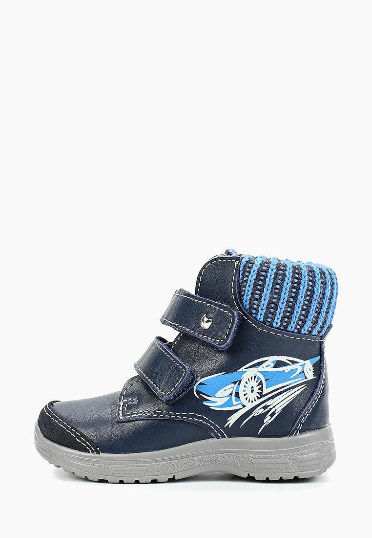 Ботинки для мальчиков Котофей 152216-35
