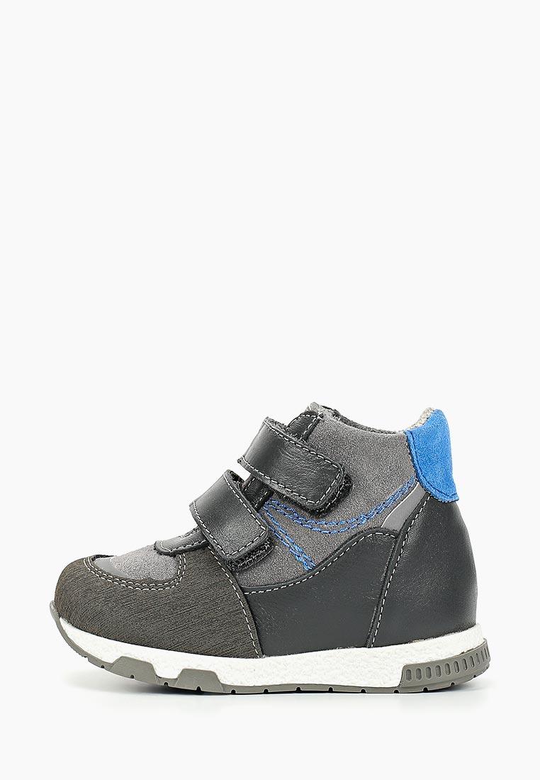 Ботинки для мальчиков Котофей 152240-33
