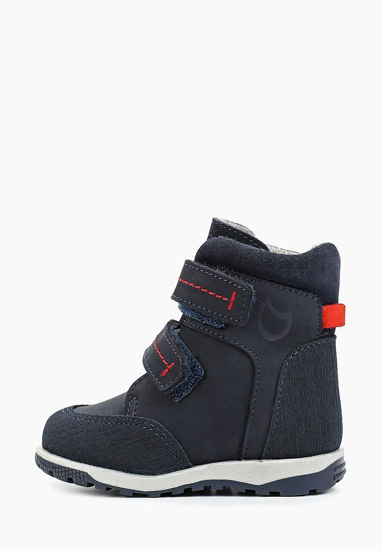 Ботинки для мальчиков Котофей 152246-32