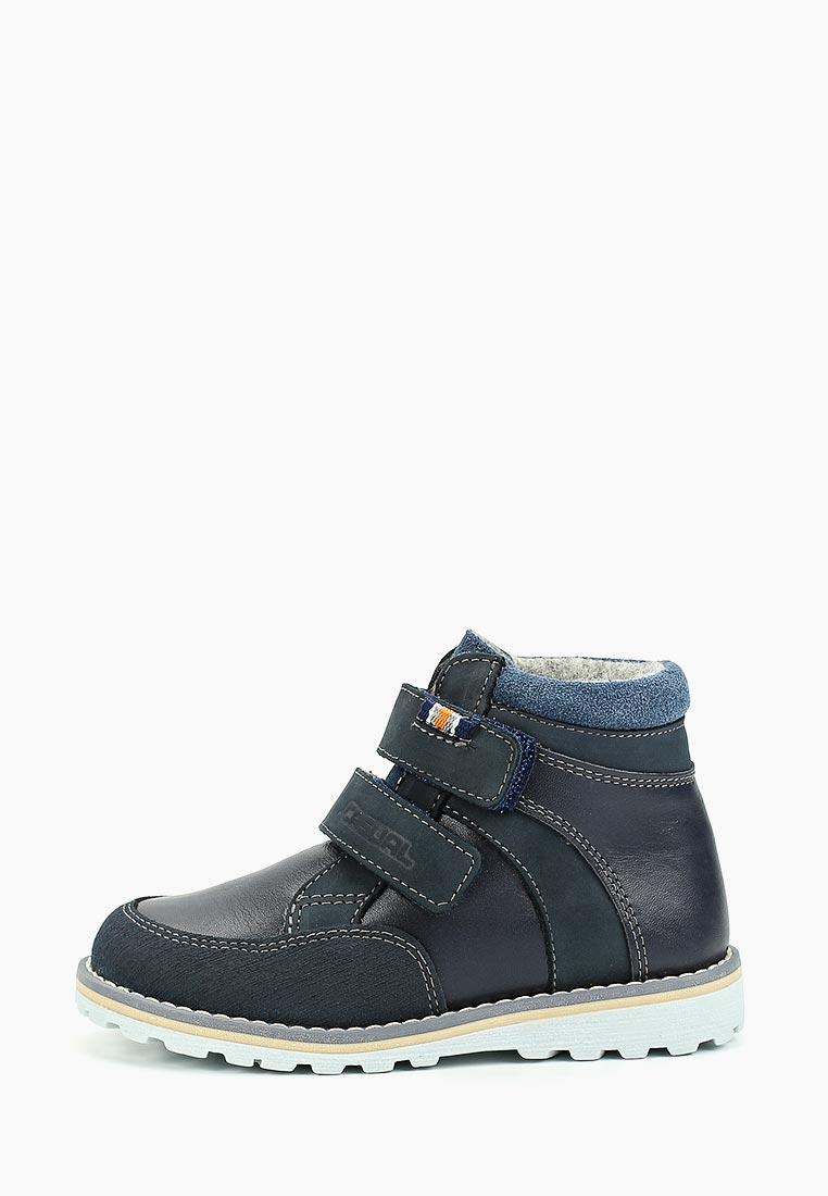 Ботинки для мальчиков Котофей 452076-31