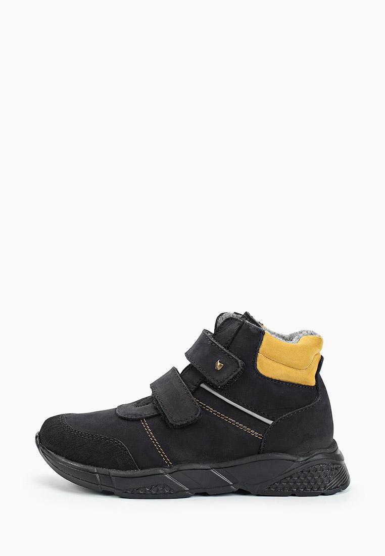 Ботинки для мальчиков Котофей 552150-33