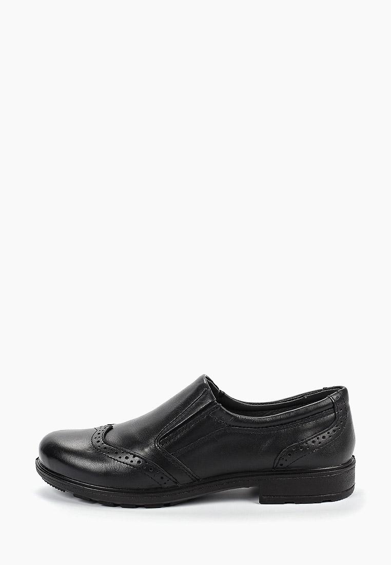 Обувь для мальчиков Котофей 632207-21