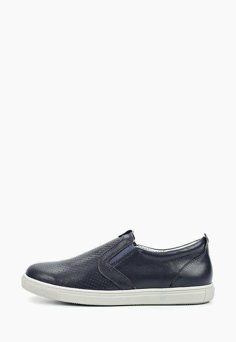 Обувь для мальчиков Котофей 632255-23