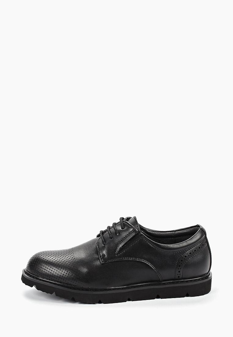 Туфли для мальчиков Котофей 632290-21