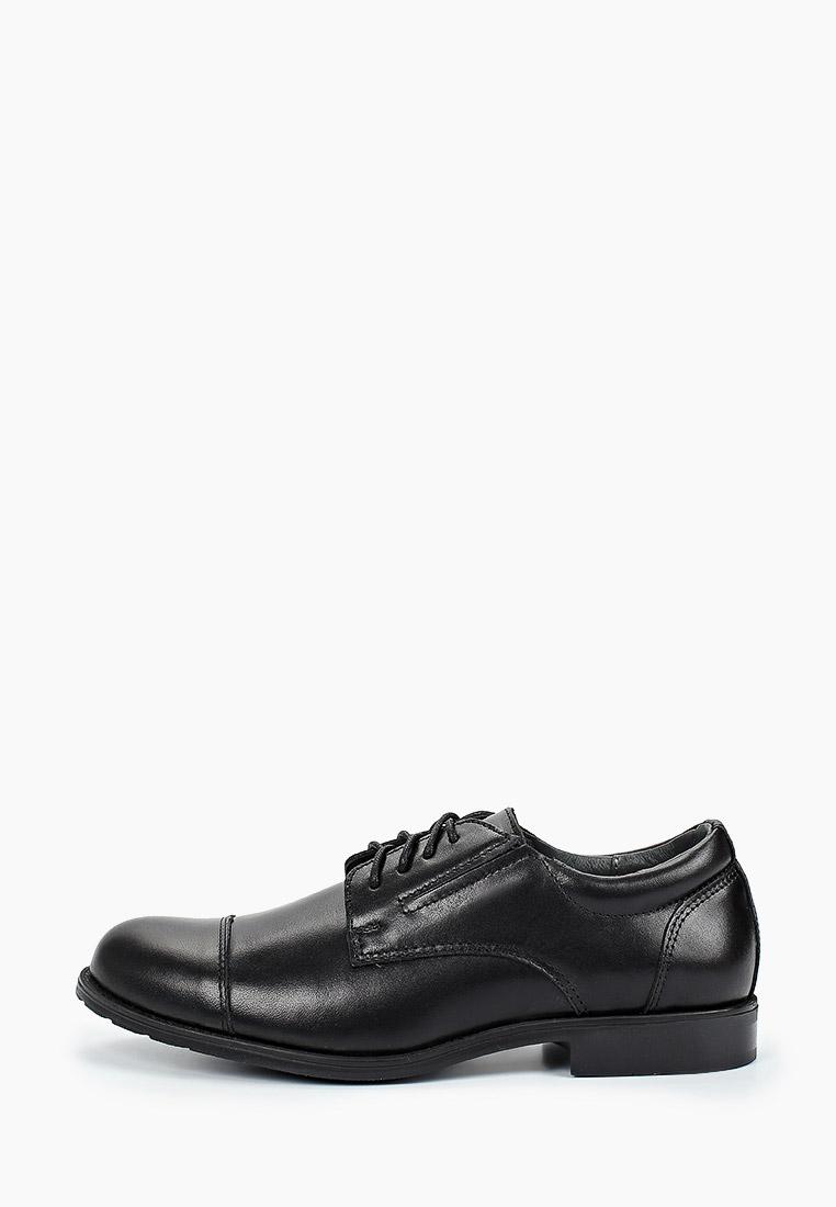 Туфли для мальчиков Котофей 732234-21