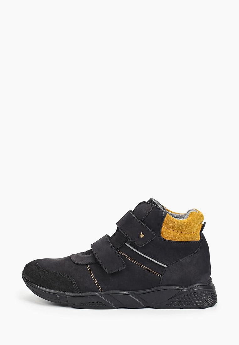 Ботинки для мальчиков Котофей 752145-33